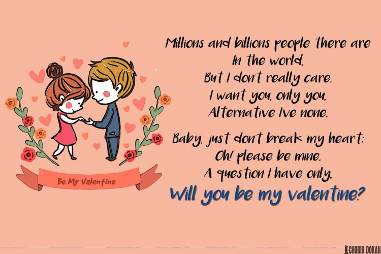 will you be my valentine images
