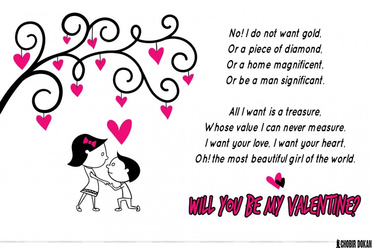 will you be my valentine poems