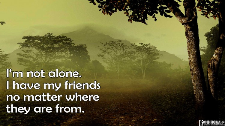 friendship and distance quotes