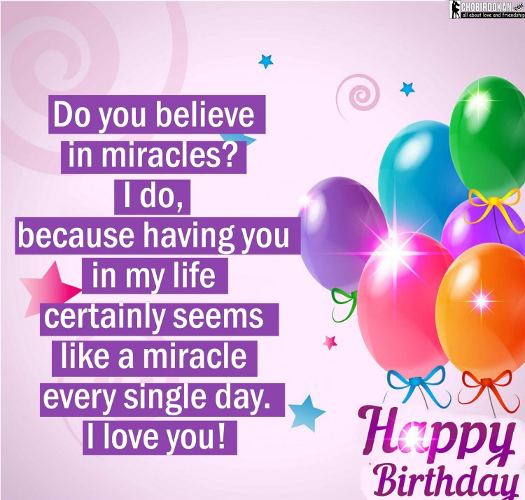 Birthday Wishes Images For Wife