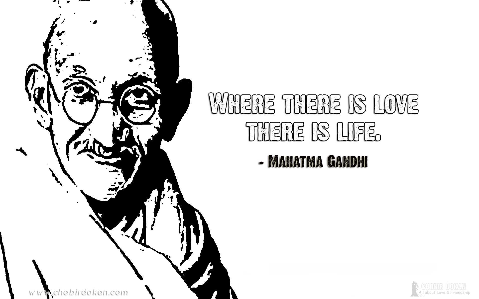 mahatma gandhi quotes love