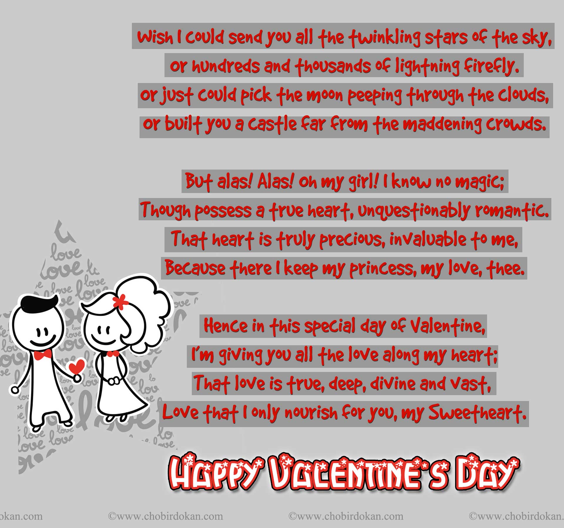 cute valentines day poems for her