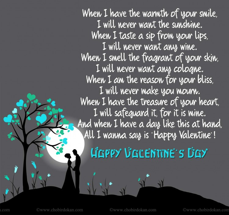 valentines day poems for your wife