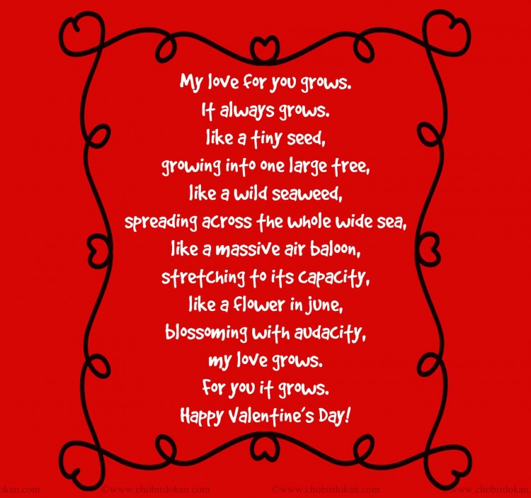 valentines day poems for your husband