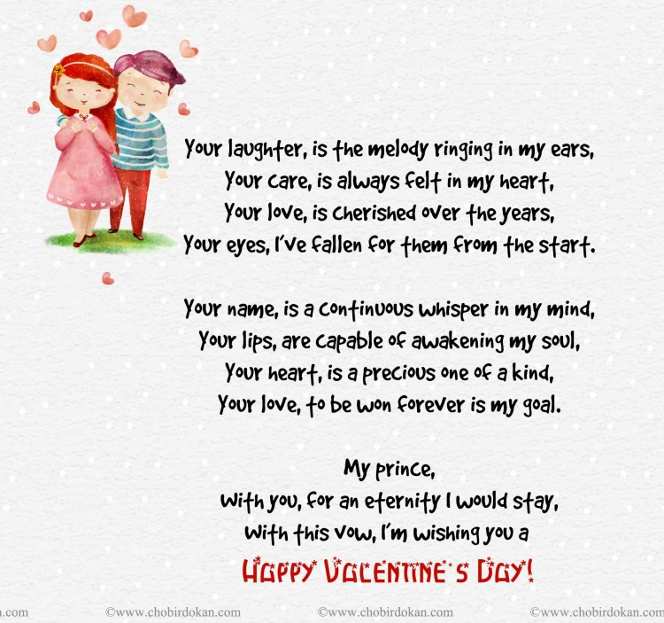 valentines poems for your husband