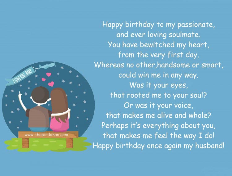 birthday poem for husband