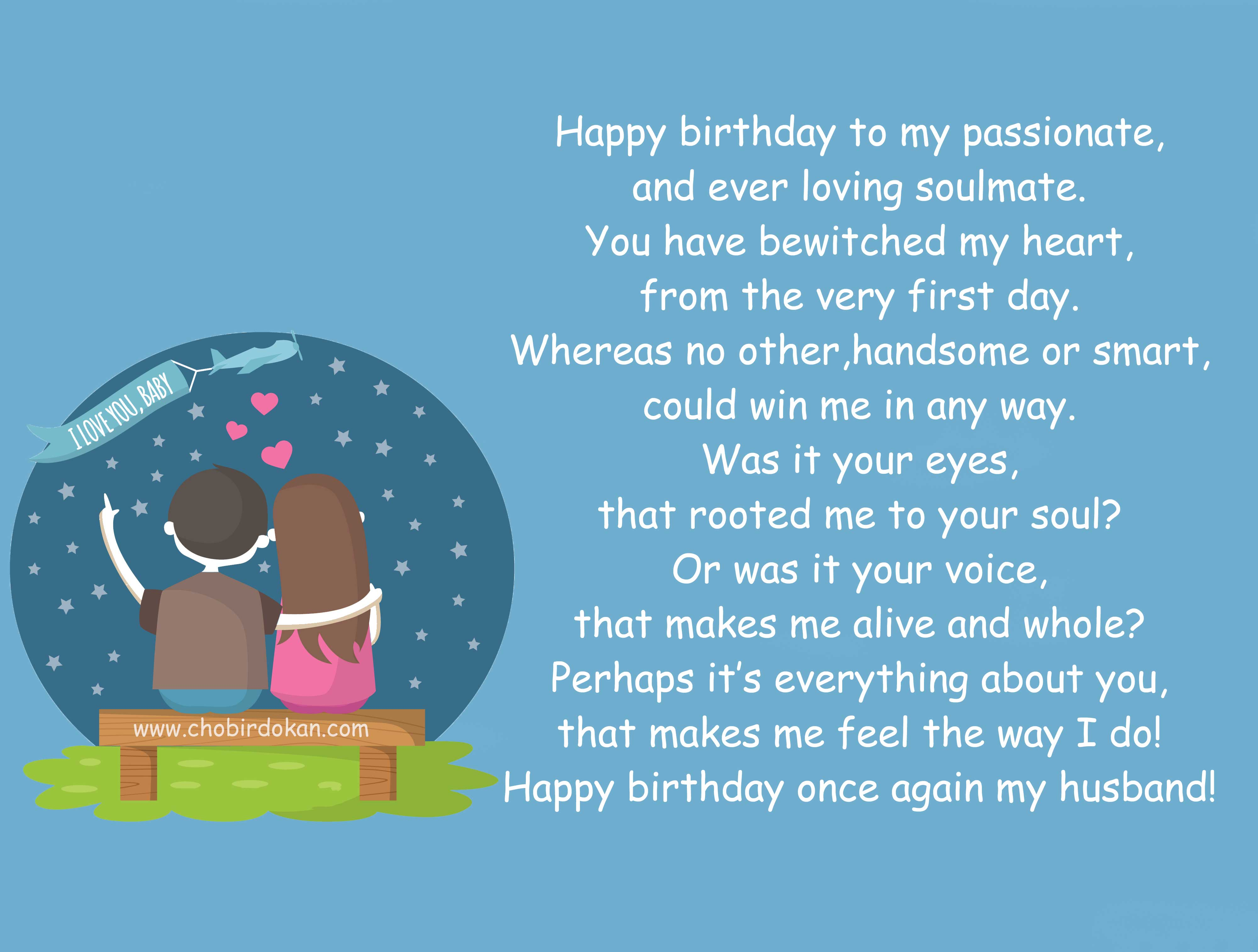 Birthday love poems for husband from wife