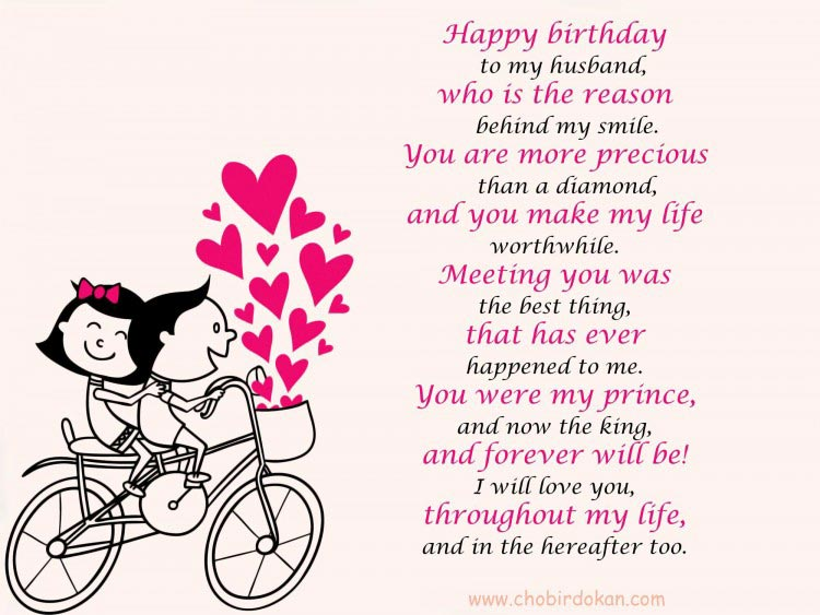 cute happy birthday poem for husband