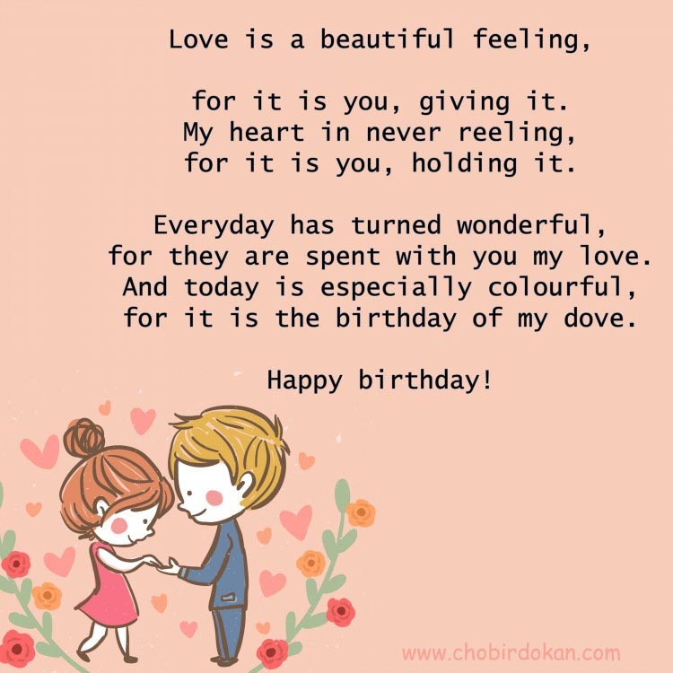 Happy Birthday Quotes Best Friend Girl: Happy Birthday Poems For Him- Cute Poetry For Boyfriend Or