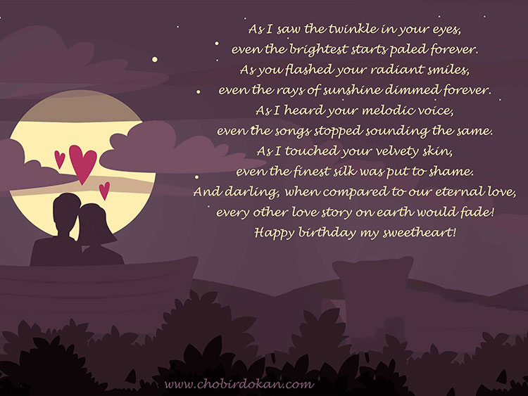 cute happy birthday poems for her
