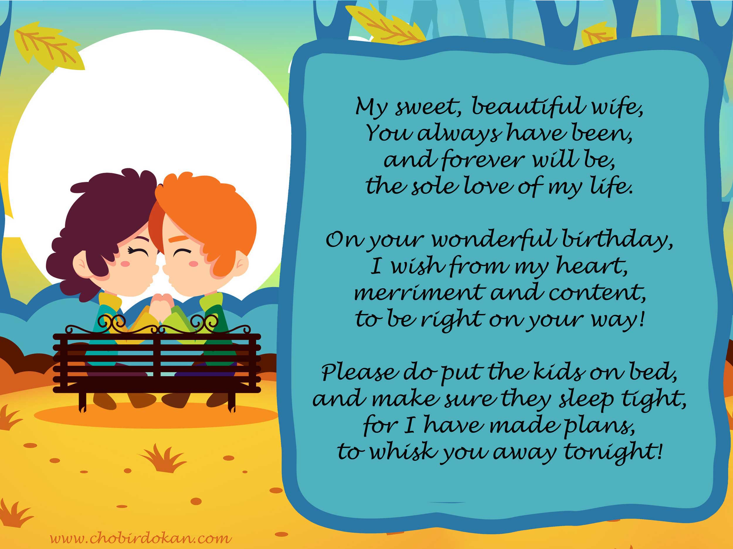 Love Poems For Wife Or Girlfriend: Romantic Happy Birthday Poems For Her -For Girlfriend Or