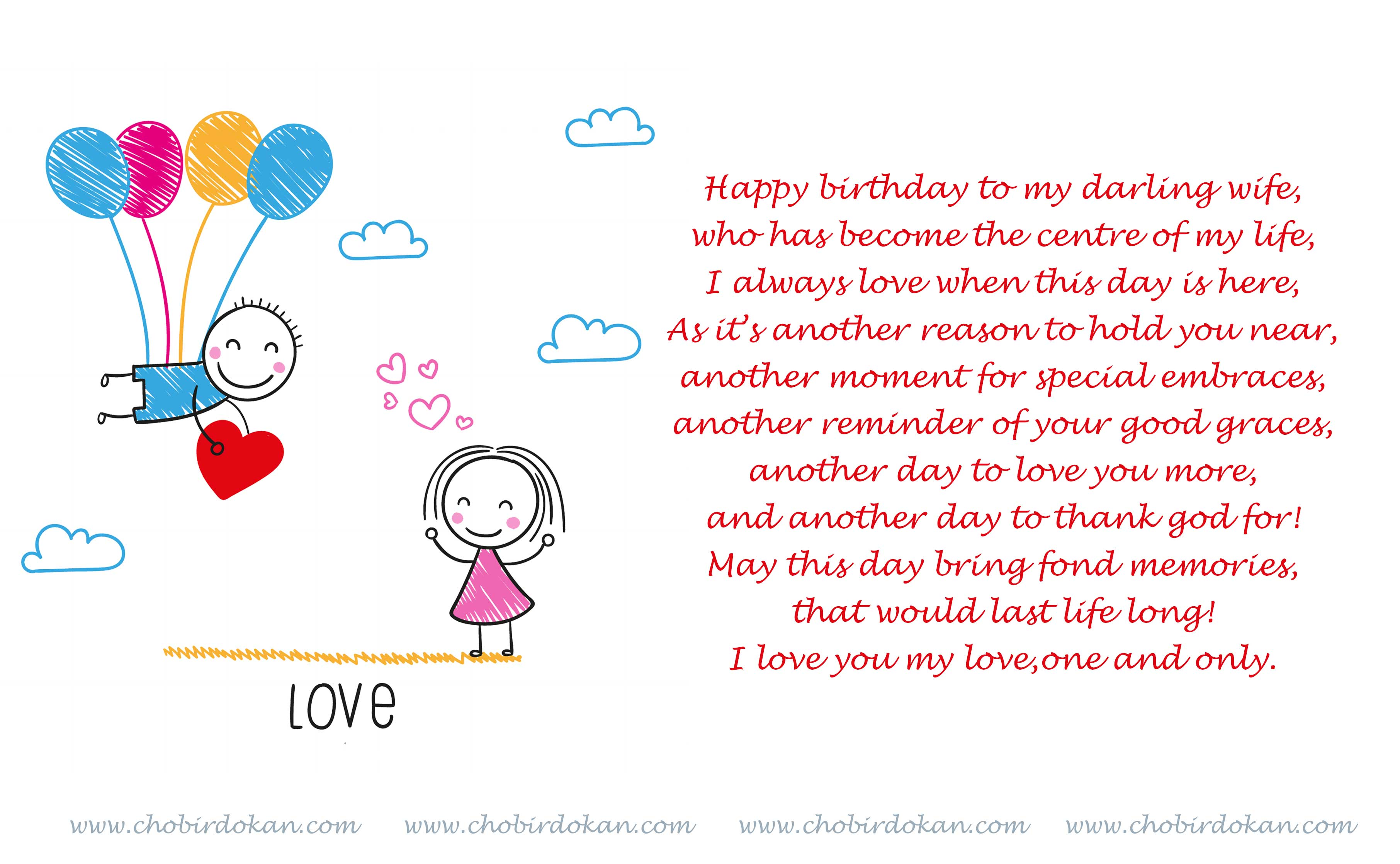 Happy birthday poems for her for girlfriend or wife poems chobirdokan