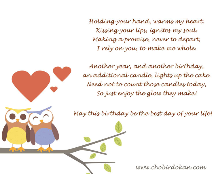romantic happy birthday poems for her