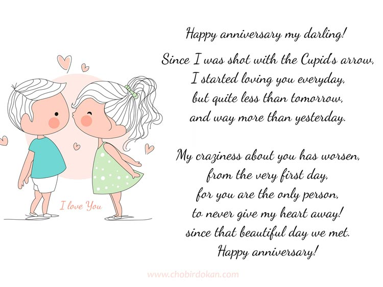 happy anniversary poems for him