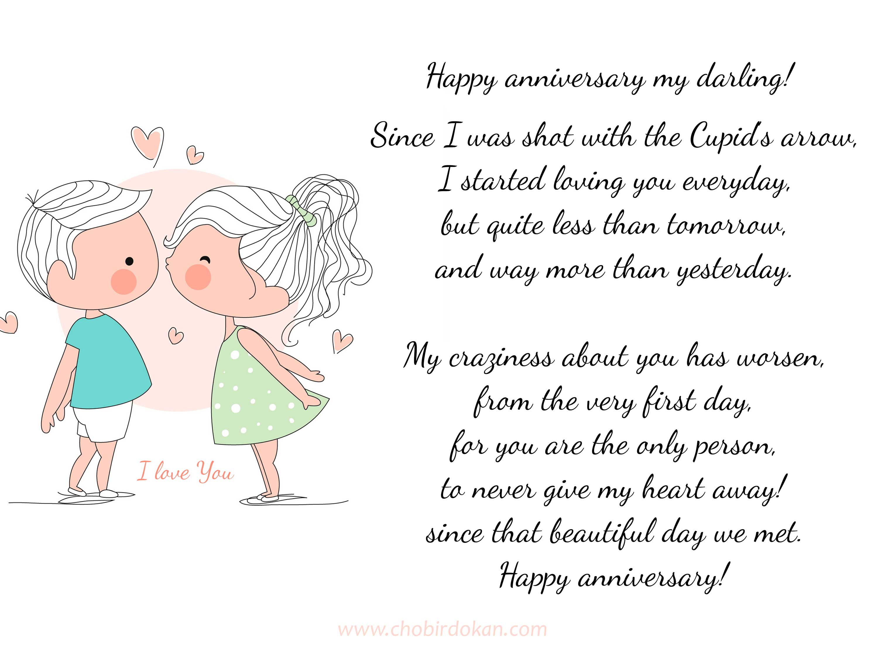 Happy anniversary poems for him husband or boyfriend