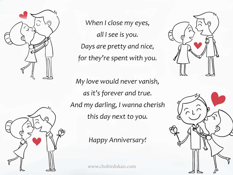 romantic anniversary poems for him