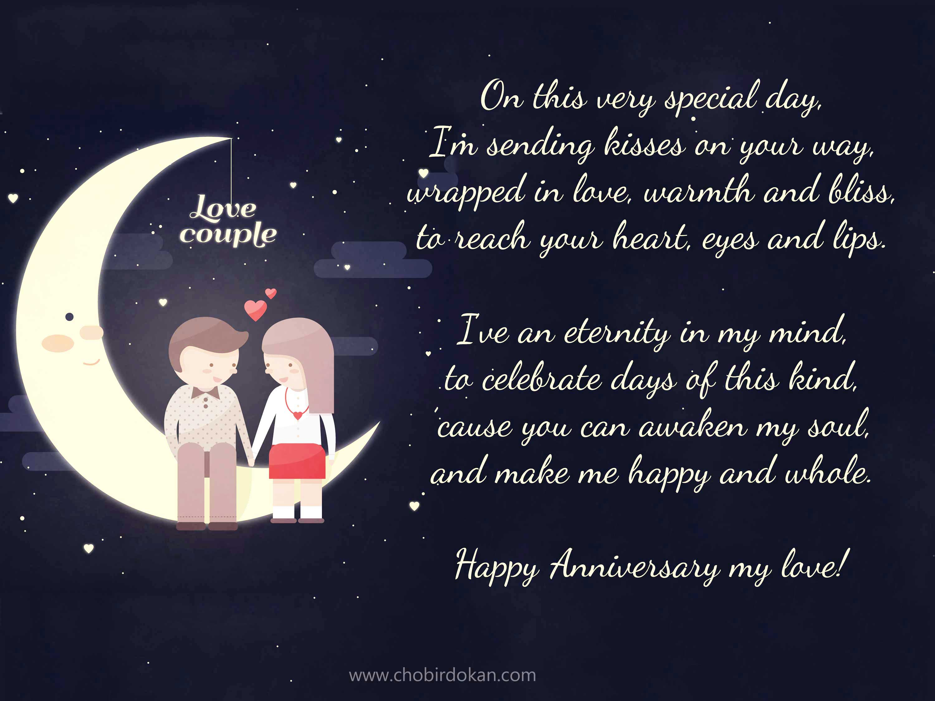 Romantic Anniversary Poems For Her For Wife Or Girlfriend