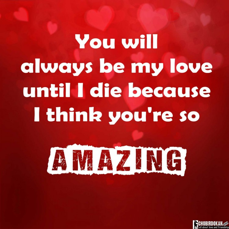 your amazing quotes for him