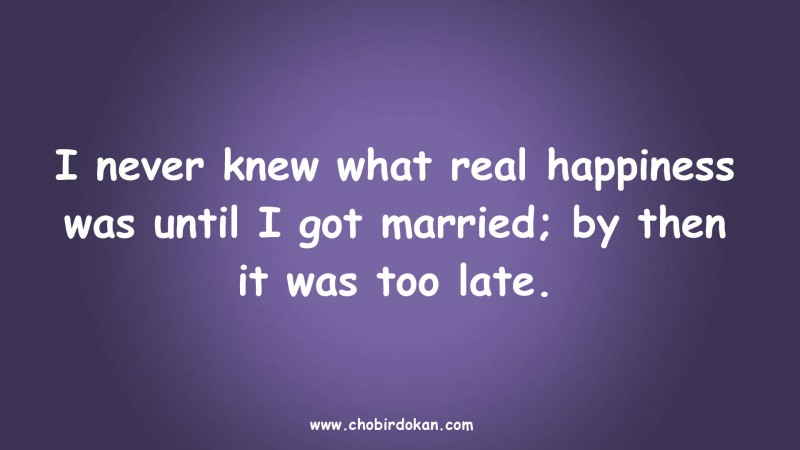 Funny Quotes Love And Marriage : Funny Marriage Quotes Images -Funny Wedding Sayings