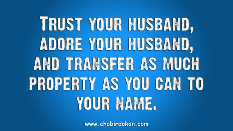 Funny quote about wife and husband