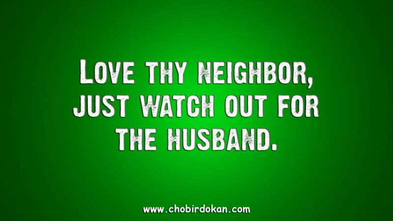 Funny quotes about husband and wife