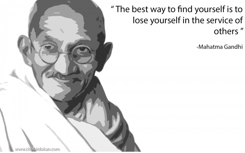 Mahatma Gandhi Short Quotes on Love