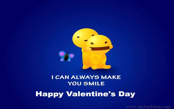 funny pictures of valentines