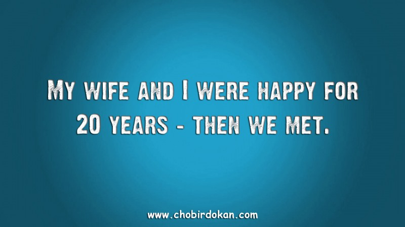 best-funny-husband-and-wife-quotes-with-images