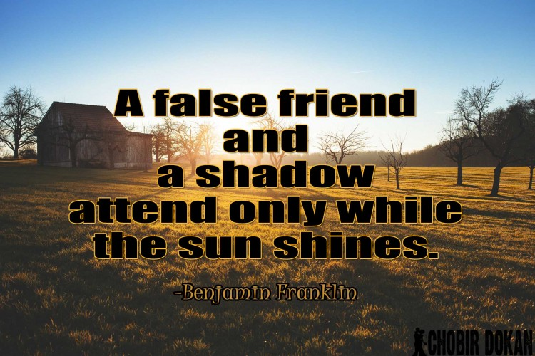 fake peoples quotes