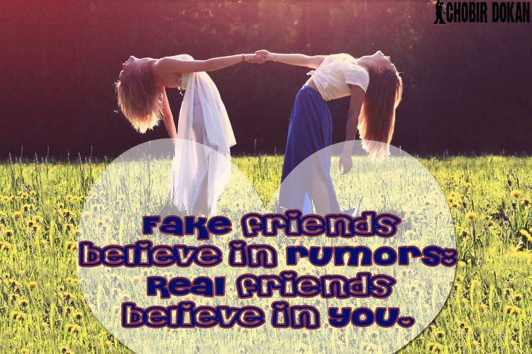 false friendship quotes