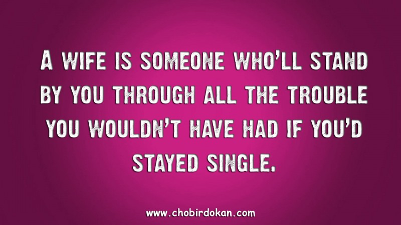 funny husband and wife relationship quotes