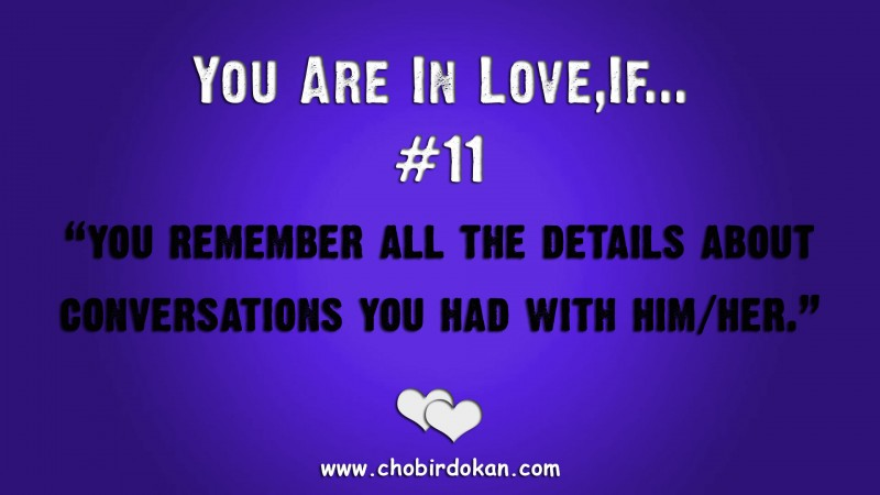 how can you confirm you are in love