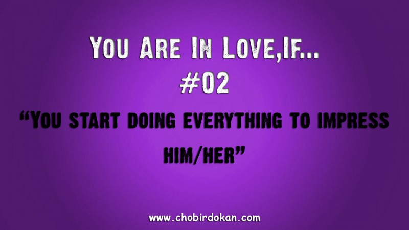 how do you know you are in love