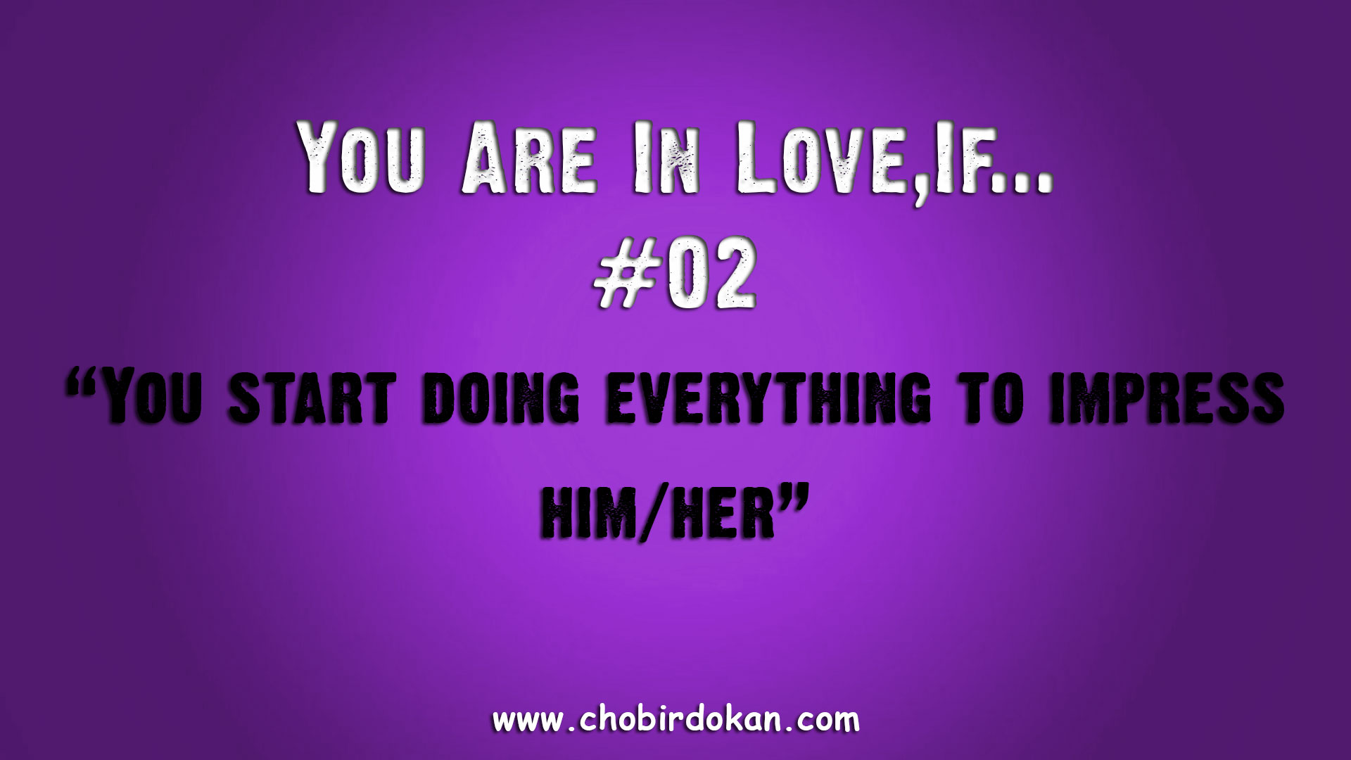 How Do You Grasp That You Are Inlove