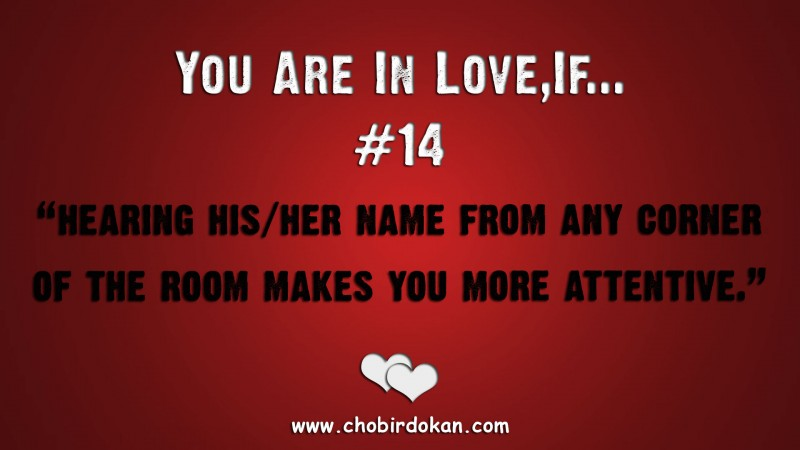 how to know you are in love