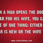 Get the Best Funny Picture Quotes about Husband and Wife