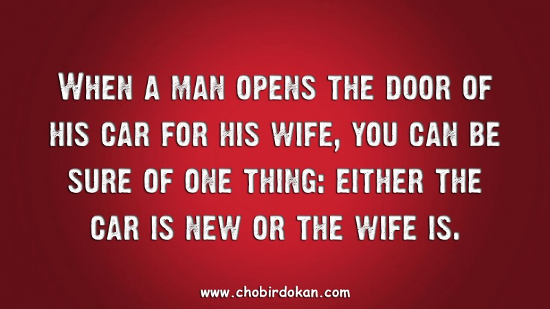 humorous quotes about husband and wife