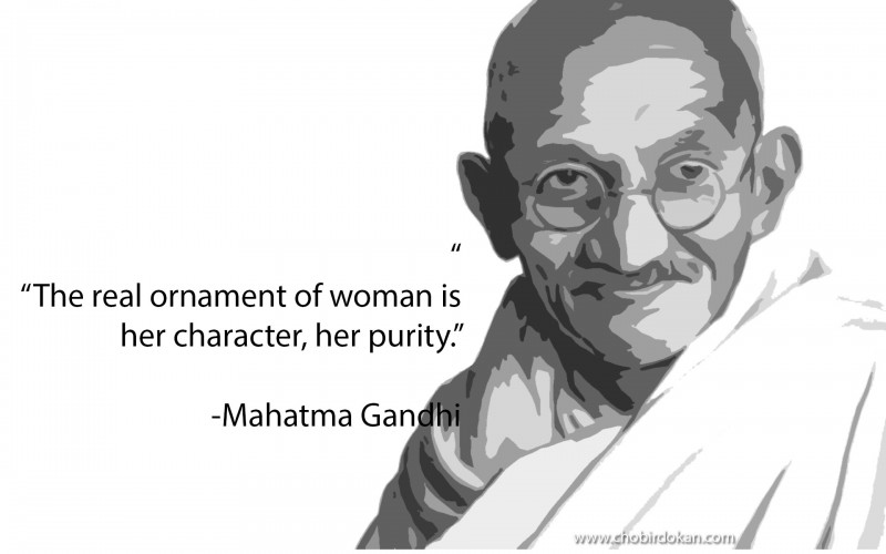 inspiring quotes of Mahatma Gandhi on Love
