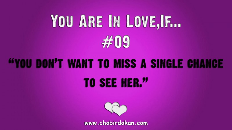 yes, you are in love